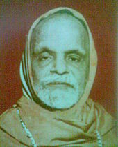 Bharati Krishna Tirthaji